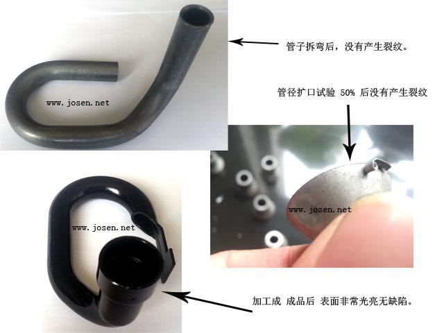 Φ10mmX0.7mm 精密無縫鋼管 現貨 公司新聞 第2張