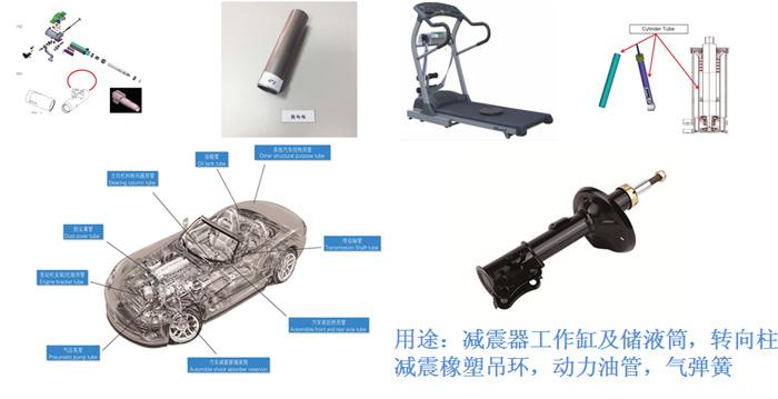 焊管精軋(冷軋)冷拔精密鋼管 焊管精密鋼管 第3張