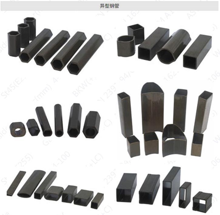 冷拔異型鋼管定制 特殊要求鋼管定制 第1張