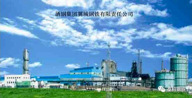 剛剛,這家鋼廠倒閉了!!! 行業信息 第3張