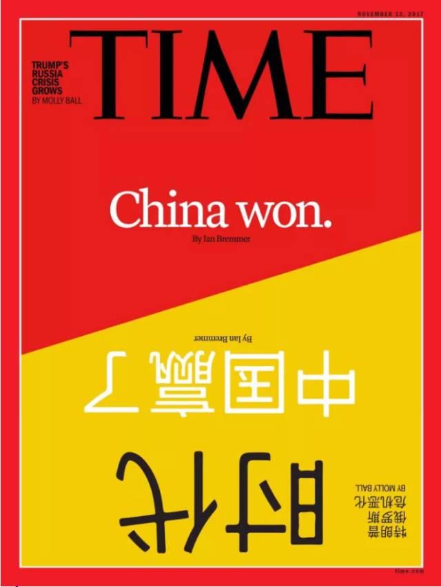中美貿易戰停火,中國贏了?還是!美國贏了? 行業信息 第6張